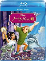 The Hunchback of Notre Dame Japanese Blu-Ray