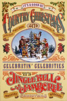 Country Bear Christmas Poster