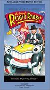 WhoFramedRogerRabbit 2003 VHS