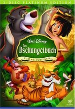The Jungle Book 2007 Germany DVD