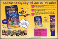 Disneysingalong2pgad