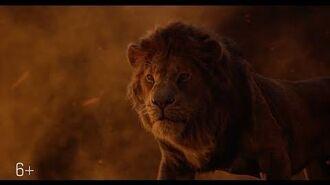 Король Лев – Битва
