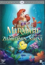 The Little Mermaid 2013 Dutch DVD