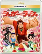 Wreck-it Ralph MovieNEX