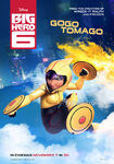 Big-hero-6-gogo-tomago-character-poster