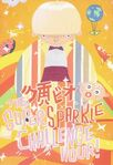 Mr Sparkles Original Concept Art