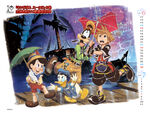 Kingdom Hearts 10th Anniversary Pinocchio