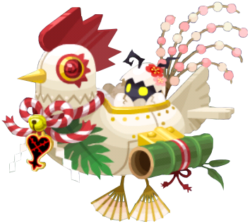 File:Happy Cuckoo KHX.png