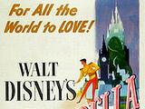 Disney Silver Age