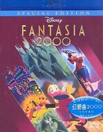 Fantasia 2000 Hong Kong Blu-Ray