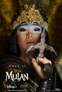 Mulan (2020) - Xian Lang