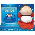Ponyo DVD US Plush