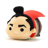 Li Shang Tsum Tsum Mini
