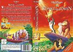 The Lion King German VHS 1995