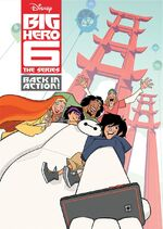 Big Hero 6 The Series Back in Action! DVD