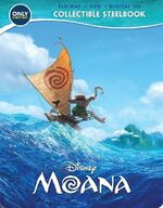 Moana BB Exclusive BD