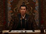 Commander Tung