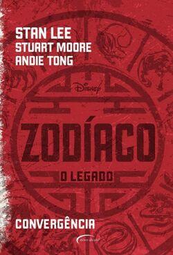 Zodíaco - O Legado - Convergência