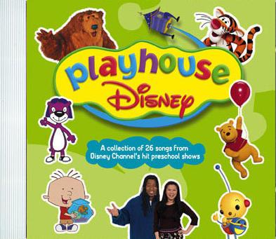 Playhouse Disney Album Disney Wiki Fandom Powered By Wikia
