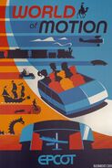 Epcot-experience-attraction-poster-world-of-motion-1