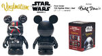 First-order-tie-fighter-pilot-red Vinylmation