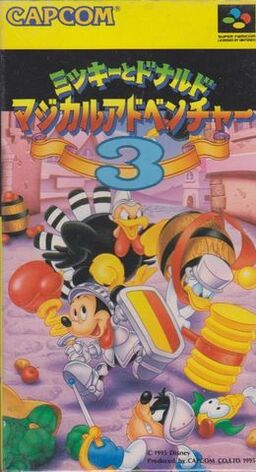 Magical Quest 3 Super Famicom Cover