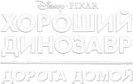 Dino Crossing Rus Logo