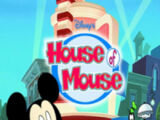 Дом Микки (мультсериал)