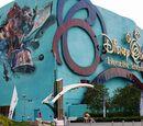 DisneyQuest