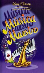 Make Mine Music 2000 Spain VHS