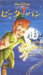Peter Pan 2003 Japan VHS