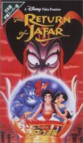 The Return of Jafar Japan VHS English Dub