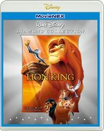 The Lion King MovieNEX