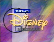 Disney Afternoon 1994 title