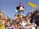 MickeyPartyGrasBalloon