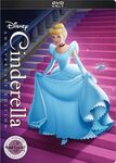 Cinderella Signature Collection DVD