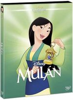 Mulan DVD Mexico