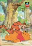 Winnie-the-Pooh-and-Tigger-Too