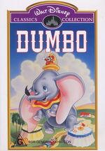 Dumbo1999AustralianDVD
