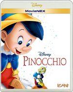 Pinocchio Japanese MovieNEX