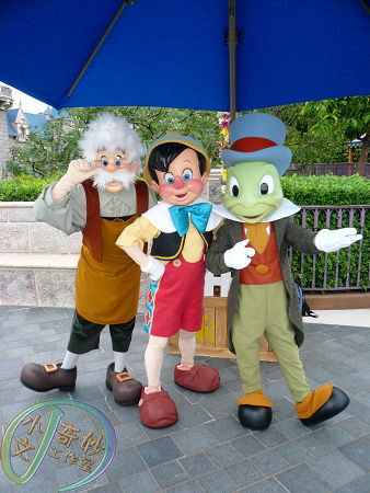 File:Pinocchio Jiminy Geppetto.jpg