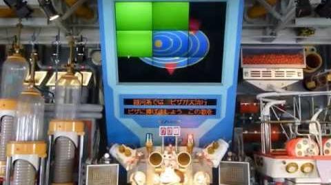パン・ギャラクテック・ピザ・ポート 東京ディズニーランド「トニー店長30周年のバッチつけてハリキってます」