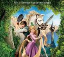 Rapunzel (film)