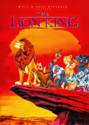 The Lion King0 パノラマ写真