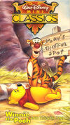 Winnie the Pooh and Tigger Too