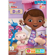 Doc Mcstuffins Fruit Snacks