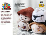 Star Wars Episode III - Revenge of the Sith Tsum Tsum Tuesday (US)