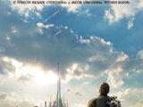 Земля будущего (фильм)