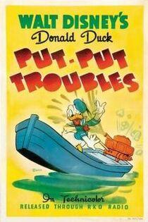 Put-Put-Troubles