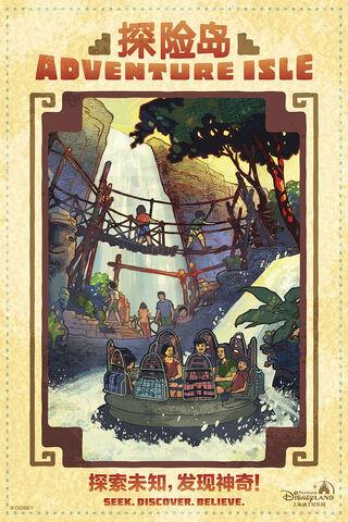 File:Adventure-Isle-Shanghai-Disneyland.jpg